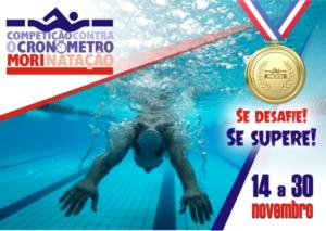 competicao-cronometro-2016